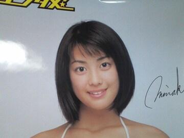 小向美奈子 等身大ポスター