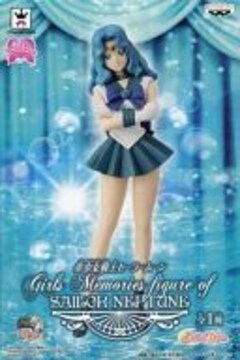 セーラームーン Girls Memories figure  セーラーネプチューン