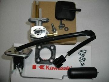 (101)ZEPHYRゼファー400新品KAWASAKI純正燃料センサーコックセット