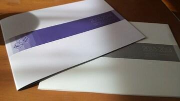 アドミレーションadmirationアミスタッド2013-2014カタログ20ヴェルファイア10アルファード