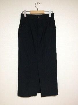 ロングスリットタイトスカート