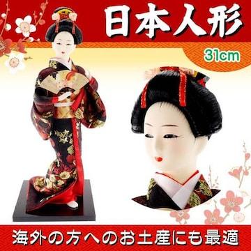 日本人形 31cm(12インチ) 3 黒 扇子 ms9002