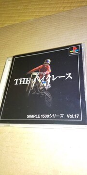 PS☆THEバイクレース☆状態良い♪