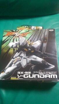 RX-93 V-ガンダム