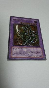 遊戯王 303版 超魔導剣士ブラック・パラディン(アルティメット)