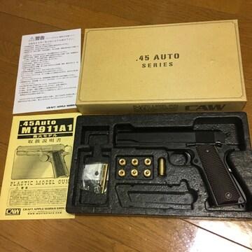 CAW ガバメント  M1911A1 モデルガン  ヘビーウェイト