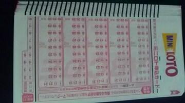 みずほ銀行、ミニロト申込カード10枚