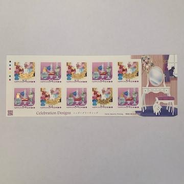 未使用切手 グリーティング切手 84円 84円切手