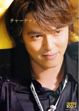 関ジャニ∞丸山隆平さんの写真★70