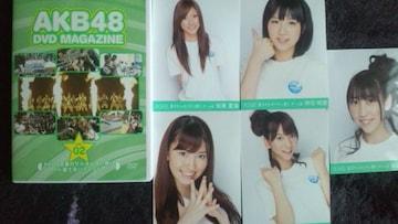 激レア!☆AKB48/夏のサルオバサン祭り☆初回盤DVD生写真5枚付超美品!