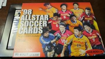98オールスター サッカーJリーグオフィシャルカード50枚 限定品シリアルナンバー入 コダック