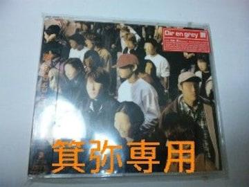 2000年【脈】初回盤◆ステッカー6種封入◆新品即決