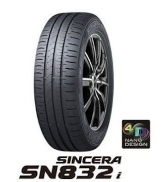 ★165/70R14 緊急入荷★ファルケン SN832i 新品タイヤ 4本セット