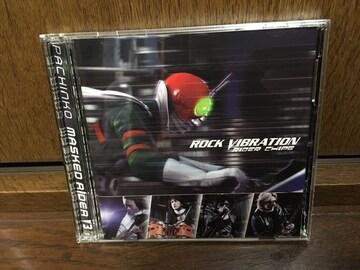 ROCK VIBRATIONぱちんこ仮面ライダーV3主題歌MASKED RIDER