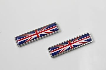 スリム国旗柄エンブレム2個入り イギリス ユニオンジャック