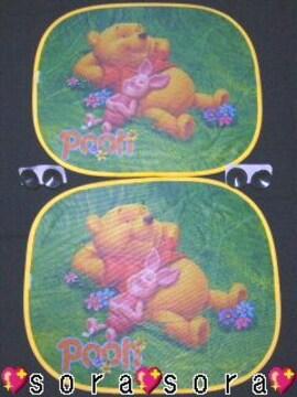 【プーさん】サンシェード2枚組セット吸盤付�B