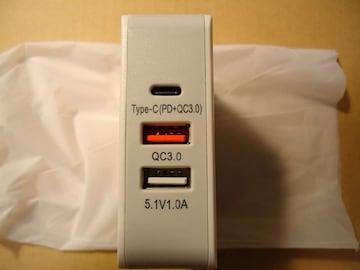 箱なし USB ACアダプタ 急速充電68W PD + QC3.0 ノートPC可
