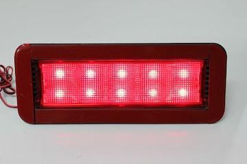 10連LEDハイマウントストップランプ貼付タイプtype1