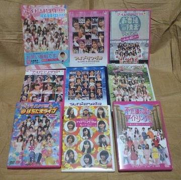 アイドリング!!! DVD 8作品と写真集