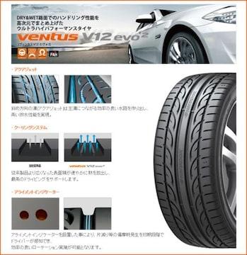 ★245/40R20 緊急入荷★HANKOOK K120 新品タイヤ 4本セット