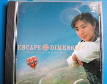 菊池桃子 ESCAPE from DIMENSION