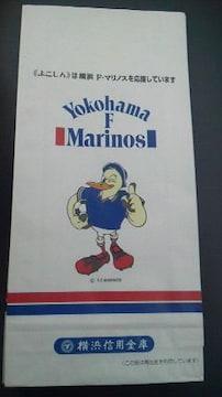 横浜信用金庫、カラー封筒10枚、新品未使用