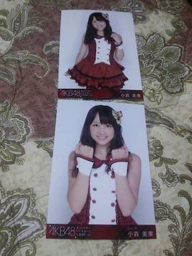 AKB48 西武ドーム小森美果特典写真セット