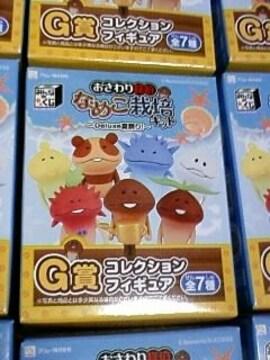 未開封なめこ栽培キット〜Deluxe夏祭り〜G賞コレクションフィギュア10個