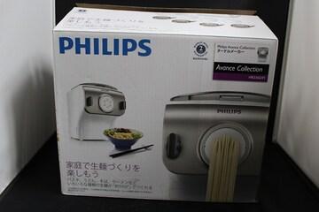 美品フィリップス 家庭用製麺機 ヌードルメーカーパスタ/うどん