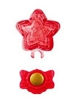 キラキラ☆プリキュア アラモード★なりきりキャンディロッドのパーツ[キュアショコラ]あきら