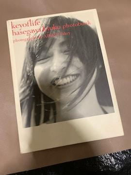 長谷川京子 写真集