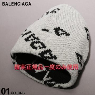 【確実正規品】BALENCIAGA (バレンシアガ) ウール混 総柄ロゴ