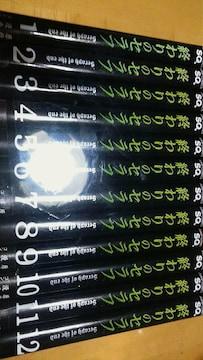 【送料無料】終わりのセラフ 20巻セット(16巻18巻抜け)