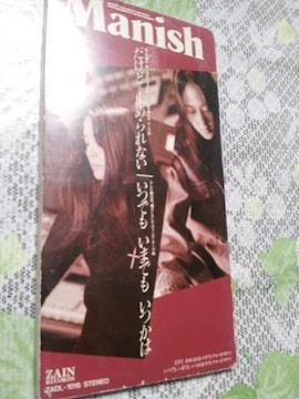 MANISH*マニッシュ♪だけど止められない☆CDシングル美品!