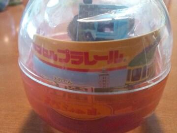 カプセルプラレール 江ノ電 1500形 SKIP号 【江ノ電限定スペシャル】