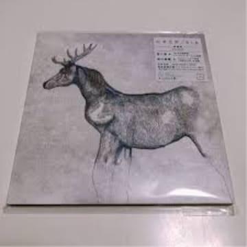 オマケ付 米津玄師 『馬と鹿』(初回生産限定盤DVD付2枚組[CD+DVD]