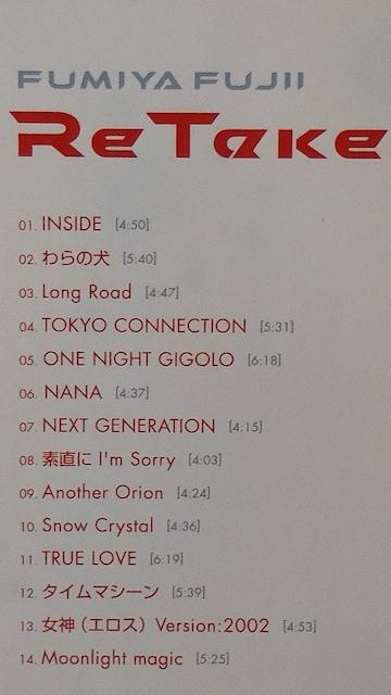 藤井フミヤ(チェッカーズ) Re Take セルフカヴァーアルバム < タレントグッズの