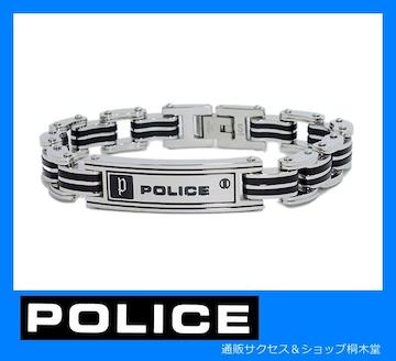 送料無料 新品■ポリス POLICE ブレスレット 24919BSB01★