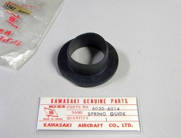 カワサキ メグロ K2 W1 フォークスプリング・ガイド 絶版新品