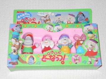 ドレミファど〜なっつ! 笛付き人形 フィギュア NHK