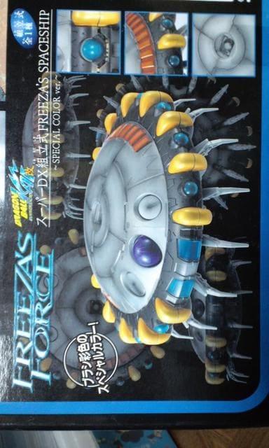 �Aドラゴンボール フリーザの宇宙船 SPECIAL COLOR < アニメ/コミック/キャラクターの