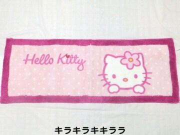 キティちゃんかわいい*キッチンマット/インテリアマット