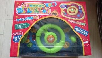 英語で遊ぼうGOGO運転手☆未開封