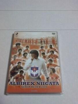 <送無>アルビレックス新潟DVD[4200円]収録123分大野和成酒井高徳