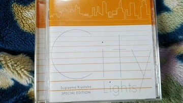 杉山清貴 SPECIAL EDITION City Lights ベスト