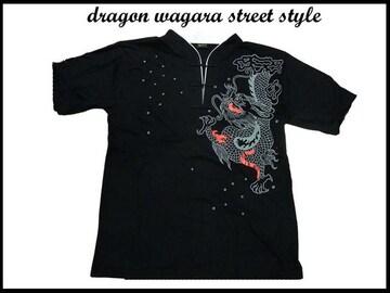 ドラゴン和柄ヤンキ・b系・チカノスタイルシャツ D11(L) 黒