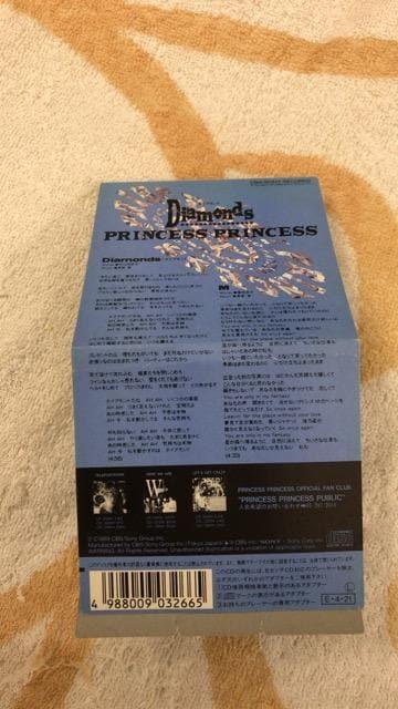 ★プリンセス プリンセス★ダイアモンド★CD★中古 < タレントグッズの