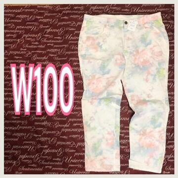W100・レディース花柄パンツ新品/MCA-004s