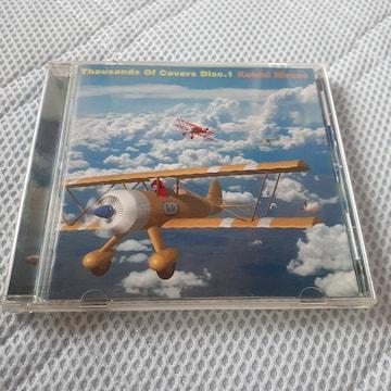 広瀬香美/ カバー Disc 1 CD アルバム