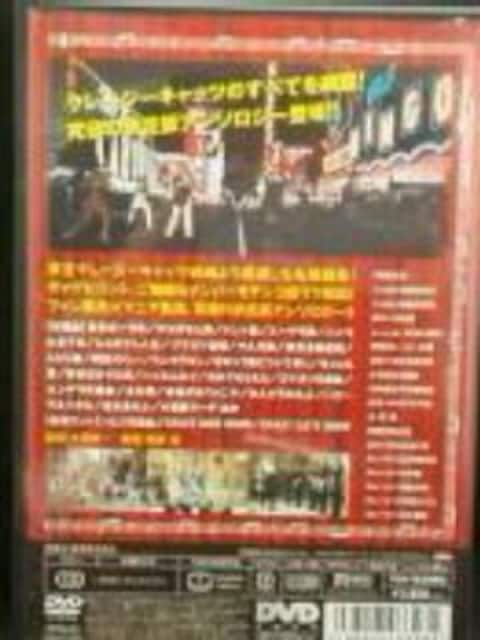 〓クレージーキャッツ・デラックス〓大瀧詠一責任編集 < CD/DVD/ビデオの